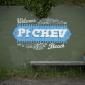 ptchev-2